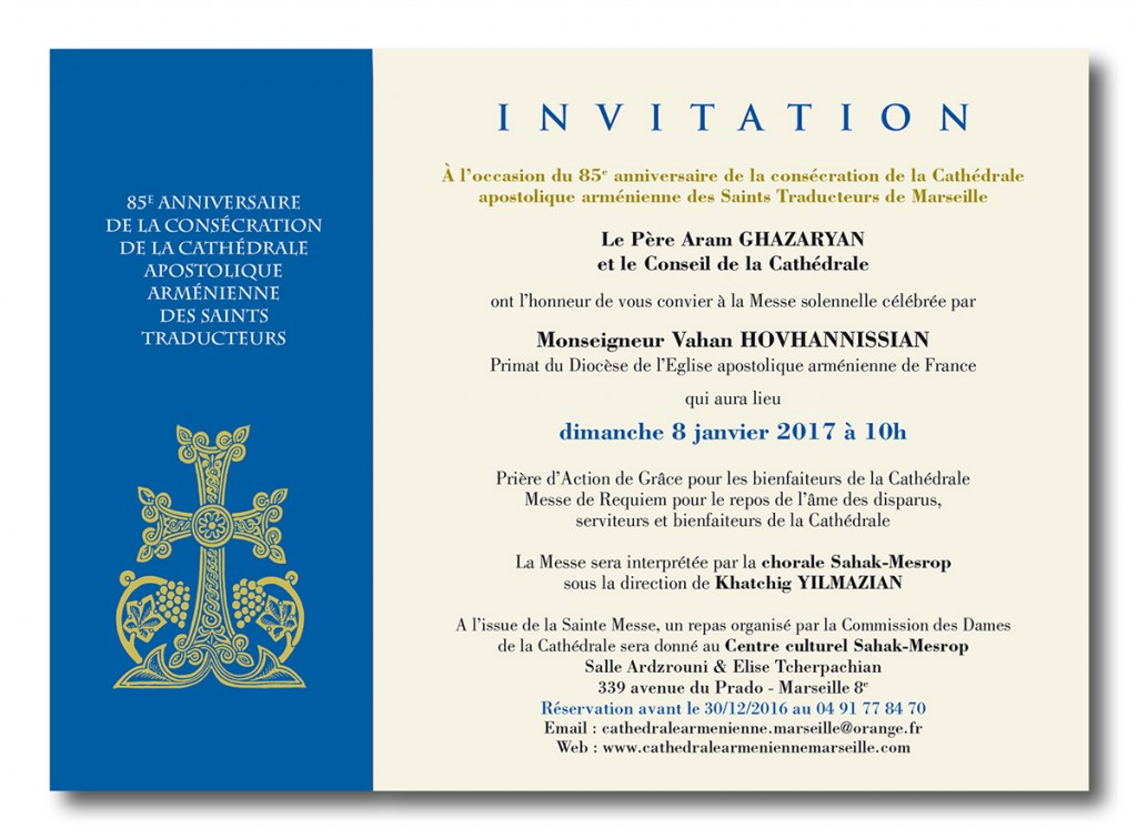 85EME INVIT F